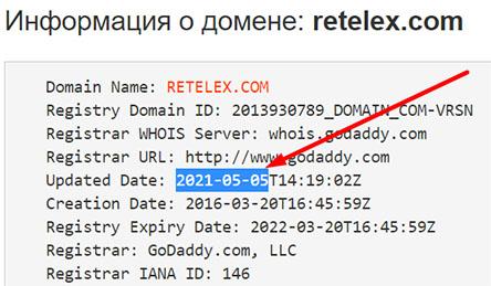 Обзор платформы Retelex - стоит ли доверять или много скрытого?