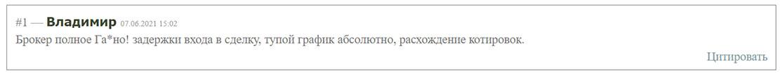 Обзор мошеннического брокера в сети интернет xnt-ltd. Реинкарнация Exante?
