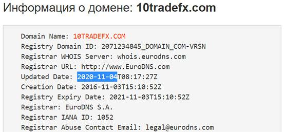 TradeFx - опасный лохотрони или адекватный брокер? Мнение и отзывы.