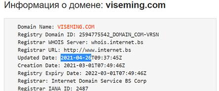ViseMing: очередной ХАЙП - брокер. Не стоит сотрудничать? Отзывы.