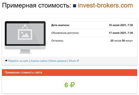 Invest Broker – можно ли доверять проекту? Возможен развод? Отзывы.