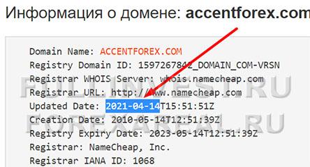 ACCENTFOREX - много отзывов про компанию. Доверяем или лохотрон?