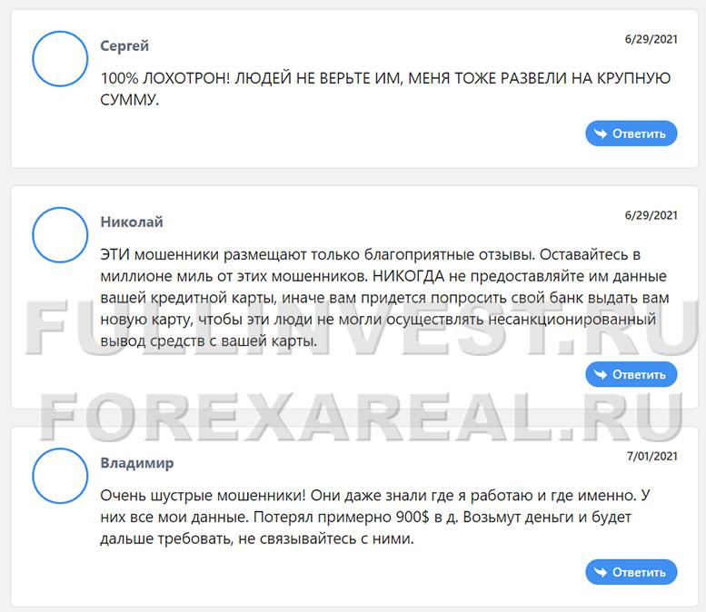Брокер-мошенник Capital pro - заблокирован в России? Отзывы.