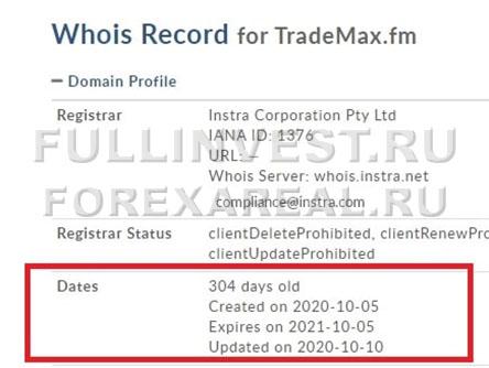 Брокерская компания TradeMax: возможен развод? Отзывы.
