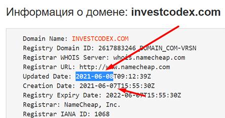 Можно ли лишиться денег с InvestCodex? Лохотрон?