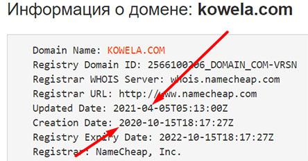 Kowela - очередной лохотрон из-за рубежа? Или можно доверять? Отзывы.