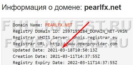 Обзор проекта PearlFX - очередные разводилы или можно доверять? Отзывы.