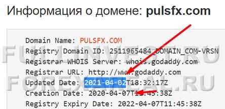 PulseFX - очередной брокер-мошенник и опасный проект? Отзывы.