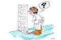 Выбор правильного брокера бинарных опционов: инструкция для начинающих и профи.