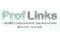 Сервис размещения вечных ссылок — ProfLinks. Описание и обзор.