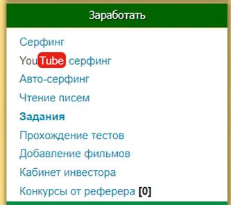 Обзор буксы KLIKSEO.RU - система активной рекламы.